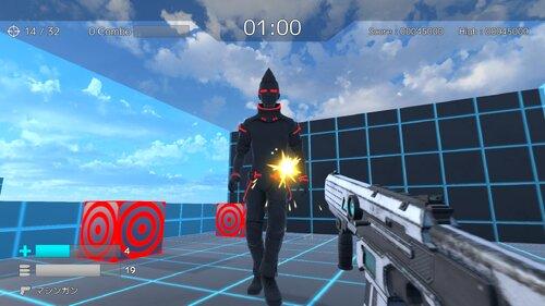 ガンナーズ・ハイ2 Game Screen Shot3