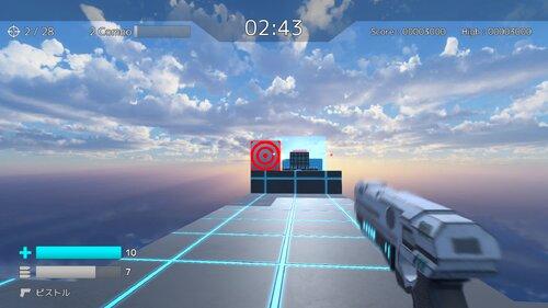 ガンナーズ・ハイ2 Game Screen Shot4