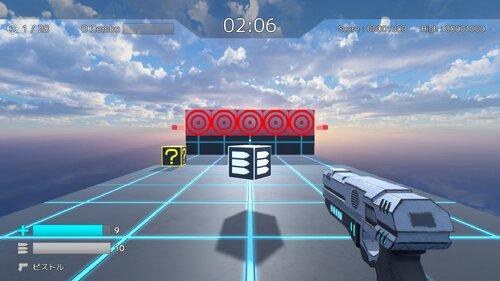 ガンナーズ・ハイ2 Game Screen Shots