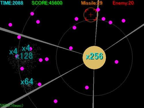 Blast'em all (Ver102) Game Screen Shot2