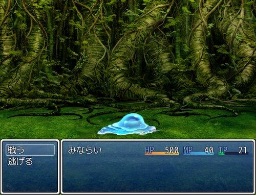 幻求めて素材集め Game Screen Shot2
