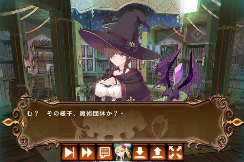 エルフと勇者(仮)はモブから逃げ出した!【DL版】 Game Screen Shot3