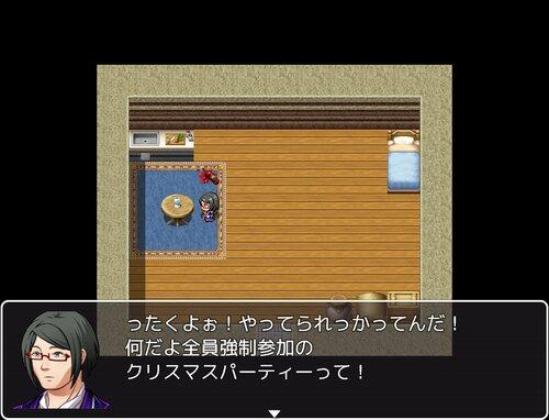 非リアにもクリスマスを~black ver Game Screen Shot1