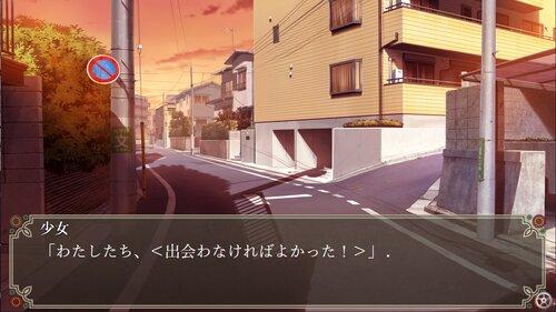 千夜一夜のシェヘラザード Game Screen Shot5