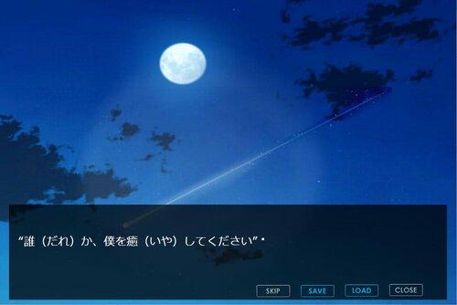 うさぎ少年に癒されたい! Game Screen Shot2