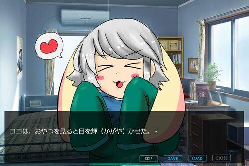 うさぎ少年に癒されたい! Game Screen Shot4