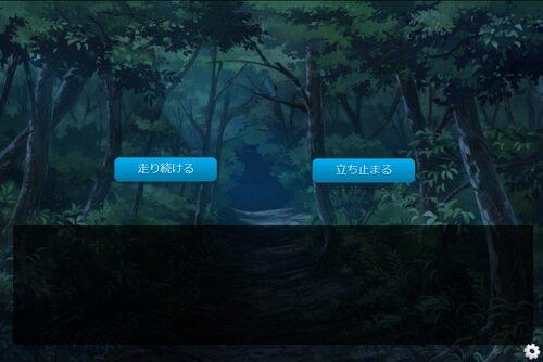 多分そんなに怖くないホラーゲーム Game Screen Shot3