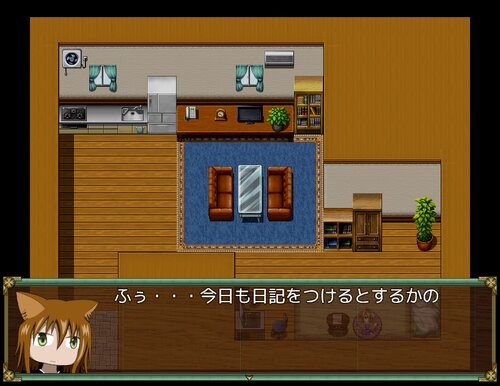 狐の里帰り Game Screen Shot2