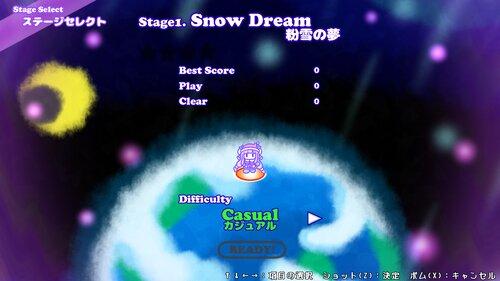 コスモドリーマー【体験版】 Game Screen Shot4