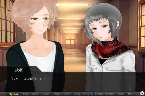 VOICE ~私たちの選択~ Game Screen Shot3