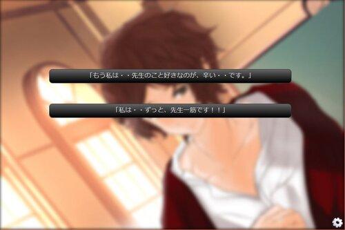 VOICE ~私たちの選択~ Game Screen Shot4