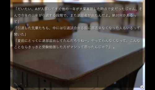 指先で世界を見る Game Screen Shot1