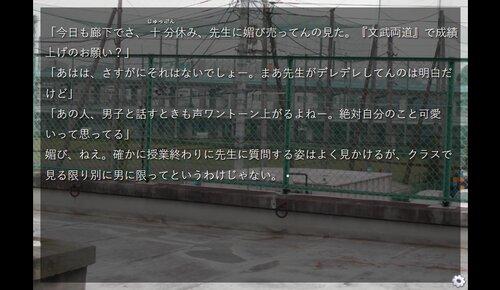 指先で世界を見る Game Screen Shot2