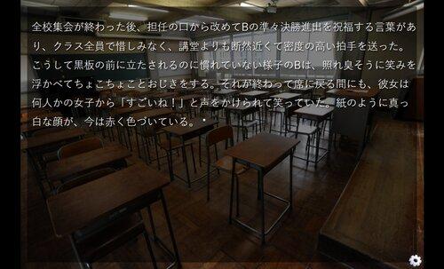 指先で世界を見る Game Screen Shot3