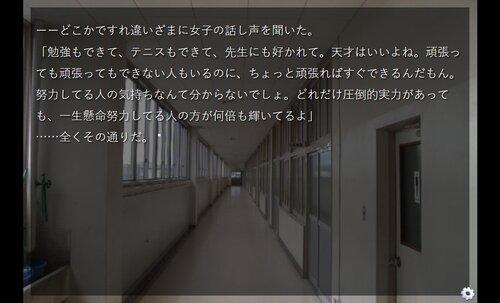 指先で世界を見る Game Screen Shot4