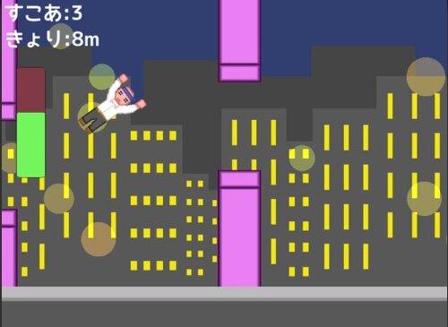 ふわふわのんべ~ Game Screen Shot