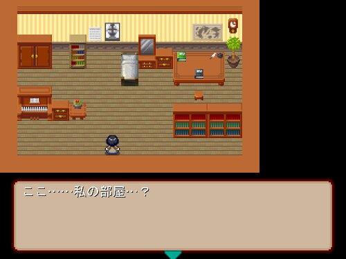 双翠 Game Screen Shot