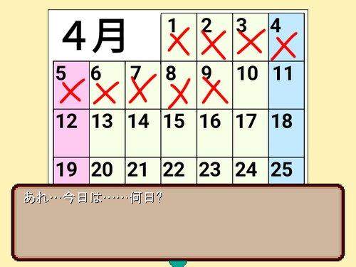 双翠 Game Screen Shot2