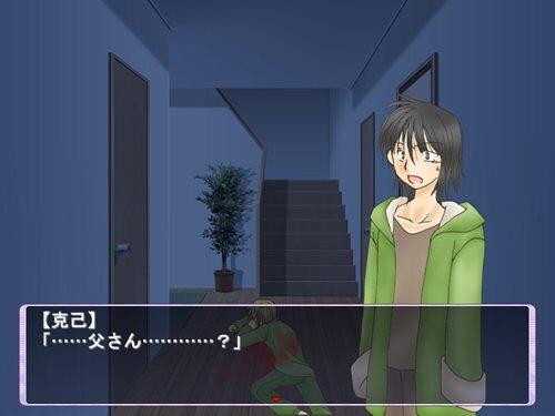 マニアクスヘブン Game Screen Shot1