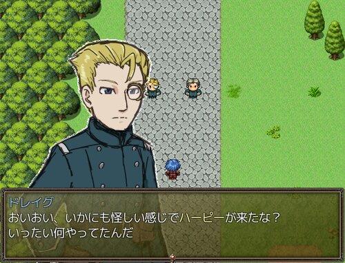 翼のコエ Game Screen Shot1