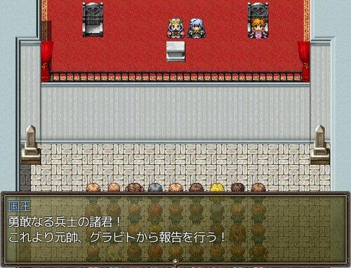 翼のコエ Game Screen Shot3