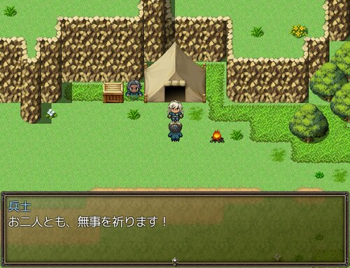 翼のコエ Game Screen Shot4