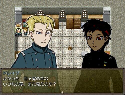 翼のコエ Game Screen Shot5