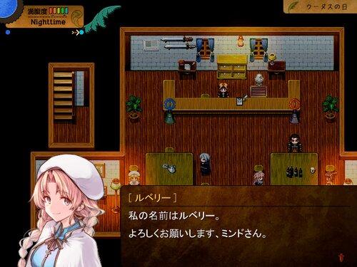 Altertum (ver.0.72 α3) Game Screen Shot1
