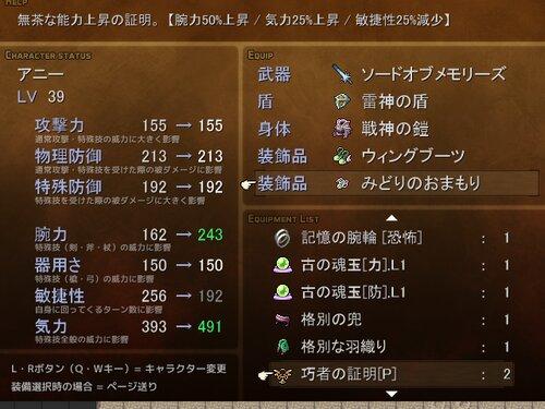 Altertum (ver.0.72 α3) Game Screen Shot2
