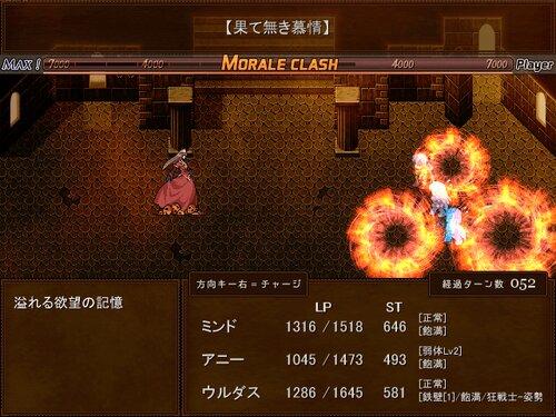 Altertum (ver.0.72 α3) Game Screen Shot4