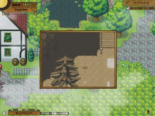 Altertum (ver.0.72 α3) Game Screen Shot5