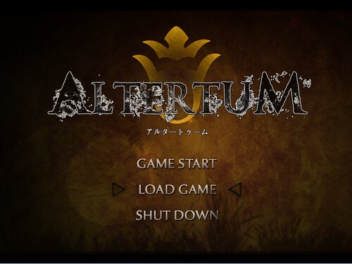 Altertum (ver.0.65.1 α2) Game Screen Shots