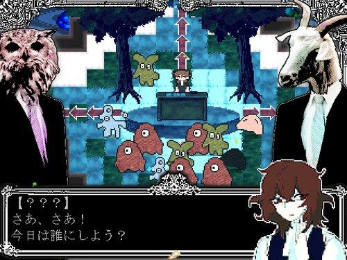 夢と夢とまた夢 Game Screen Shot1