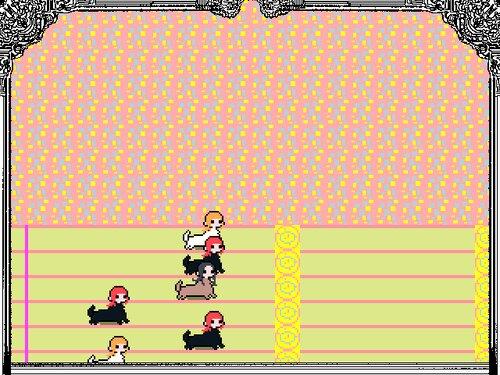 夢と夢とまた夢 Game Screen Shot2