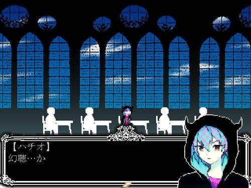 夢と夢とまた夢 Game Screen Shot4