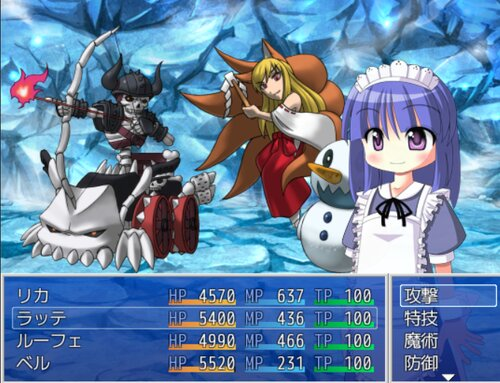 勇機少女 ~Brevers Adventure~ Game Screen Shot3