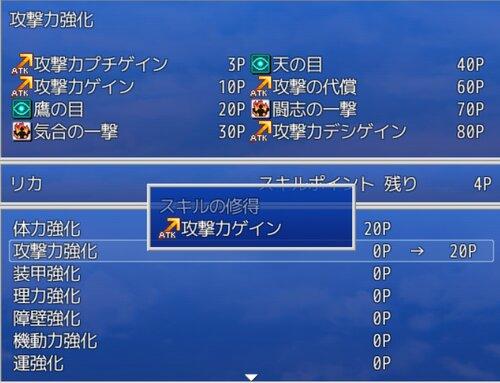 勇機少女 ~Brevers Adventure~ Game Screen Shot5