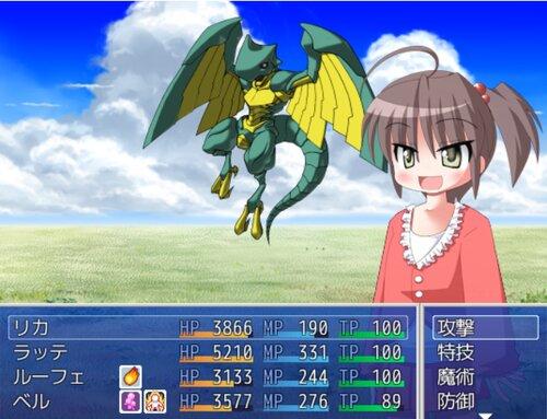 勇機少女 ~Brevers Adventure~ Game Screen Shots