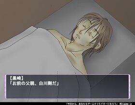 マニアクスヘブン Game Screen Shot3