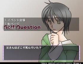マニアクスヘブン Game Screen Shot4