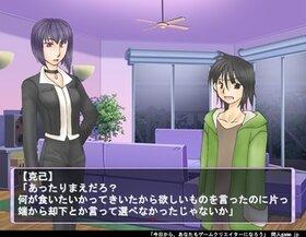 マニアクスヘブン Game Screen Shot5