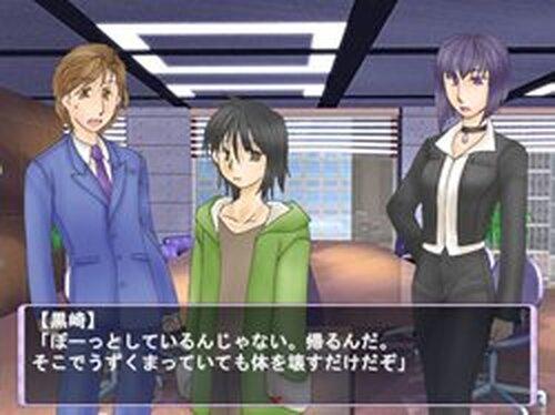 マニアクスヘブン Game Screen Shots