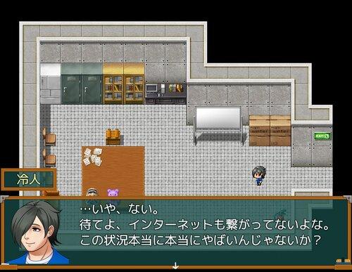 脱出と愛のエンタルピ Game Screen Shot1