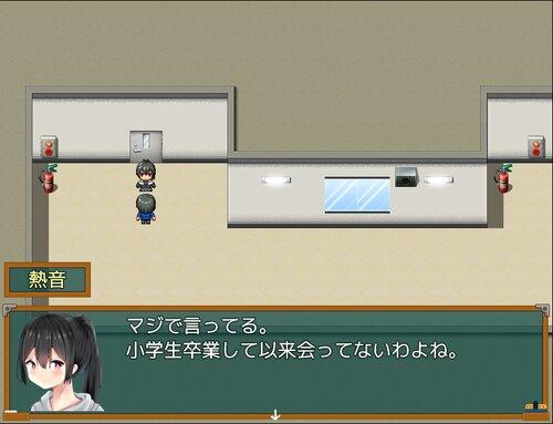 脱出と愛のエンタルピ Game Screen Shot2