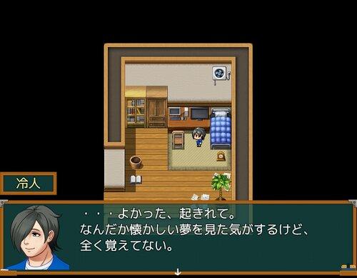 脱出と愛のエンタルピ Game Screen Shot5