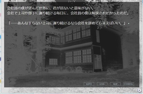 停留所 Game Screen Shot5