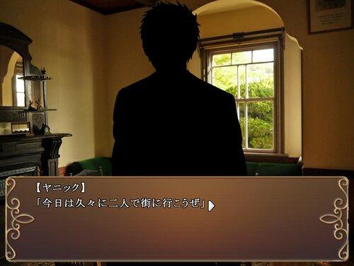 Autel de complice Game Screen Shot5