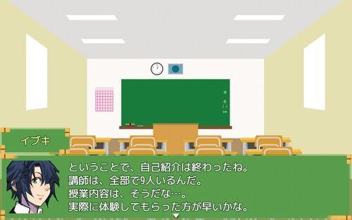 けんぽうの子供塾に潜入! Game Screen Shot2