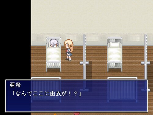 しにたいさん Game Screen Shot
