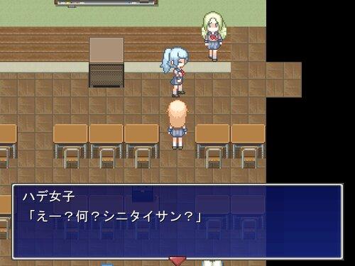 しにたいさん Game Screen Shot4